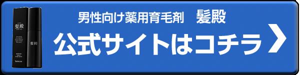 hatutono